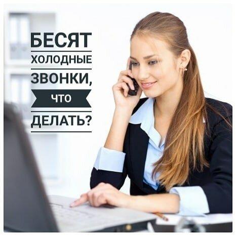 privlecenie b2b klientov